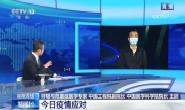 视频|新冠肺炎会与人长期共存?专家回应,信息量很大