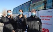 视频|唐山首批3名新冠肺炎康复者捐献血浆