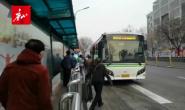 视频|停运27天后,唐山公交发车了!