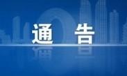 预约办理!唐山市民服务中心(A区)恢复运行(附联系电话)