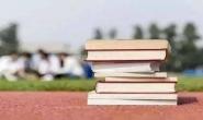 国务院:关于中小学开学的最新通知!
