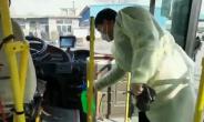 视频|为助力公交抗疫,唐山这个协会捐了160公斤消毒液