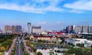 最新消息!今年唐山要改造215个老旧小区