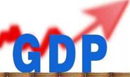 我国人均GDP首次突破1万美元!