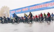 滦南县文化广电和旅游局强力推进文旅产业融合发展