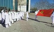 唐山20名抗击疫情一线医务人员光荣入党