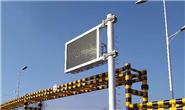 车辆通行警示系统将启用!唐山城市防汛监控再升级