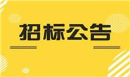 位置确定!唐山一市要建青少年活动中心和科技馆