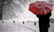 省气象灾害防御指挥部:做好近期雨雪大风降温天气防御