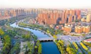 唐山全域治水清水润城县区工程PPP项目签约!投融资治水模式全国首创