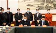 """协议已签!在唐山要建""""极速世界―生态汽车城""""""""中国天谷卫星城""""……"""