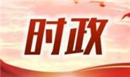 """丁绣峰:奋力夺取全国文明城市""""四连冠"""""""