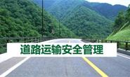 """道路交通流量恢复90%!河北开启""""春季整交50天""""行动"""