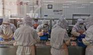 工信部回应热点:疫情影响多大?咋扶持中小企业?