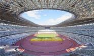 世界田联:2021年田径世锦赛延期至2022年