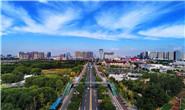 唐山市公共安全和法治建设工作部召开文明城市创建工作动员部署会