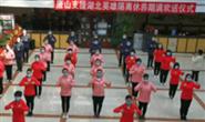 唐山支援湖北医疗队32名队员解除隔离回家啦!