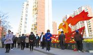 4月4日,路南区尚信社区组织哀悼活动