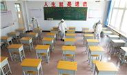新华社聚焦|唐山:校园消杀助力复学