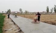 总投资3.34亿元,14项交通建设项目惠及唐山这些村