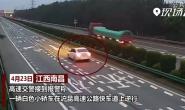 险!小轿车高速路上逆行 司机自称这是导航带路