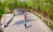 新华社发视频关注丰南:城里有活水,村里有靓色!