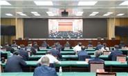 唐山组织收听收看河北省科学技术奖励大会
