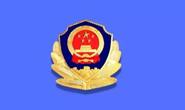唐山公安机关提升群众满意度工作动员部署会议召开