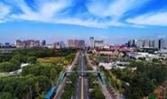 唐山召开生态环保强化措施部署会议