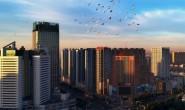 唐山这些项目签约!2020年中国・廊坊国际经济贸易洽谈会(网上)开幕