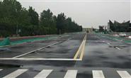 唐山中心区这两条断头路主体完工,计划5月底开通!