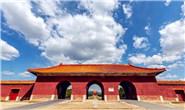 5月30日起,清东陵景区恢复开放