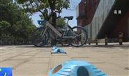 杜绝乱停乱放!共享单车升级电子围栏,不停指定区域将难以落锁