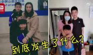 视频|抗疫护士120天没回家,与儿子合影对比照令人泪目