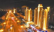 唐山召开创建国家公共文化服务体系示范区调度会议
