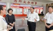 张古江在丰南区调研并参加指导区委理论学习中心组学习会