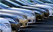 津启动汽车充电消费券:每辆车2000元不超3万辆
