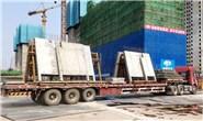 新华社聚焦唐山|中国钢铁之城唐山兴起绿色建筑