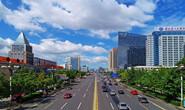 唐山召开6月份空气质量改善强化措施部署会议