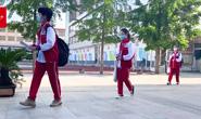 视频|今天唐山35万多个孩子返校复课啦!