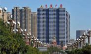 中国人民政治协商会议河北省唐山市第十二届委员会常务委员会工作报告 (摘要)