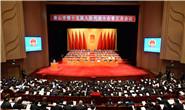 唐山市十五届人大五次会议隆重开幕