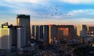 丁绣峰在市十五届人大五次会议上的政府工作报告(摘要)