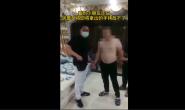 视频|避开孩子!迁西警方这次抓捕行动被点赞!