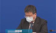 视频|北京对所有农贸市场、餐饮店、食堂等进行全面核酸检测