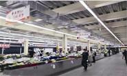 路北区商务局:组织开展市场点位环境卫生大清理活动