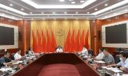 张古江:推动国有企业健康发展、可持续发展、高质量发展