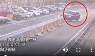 视频|情侣酒驾翻车被救出后竟手牵手离开:属肇事逃逸