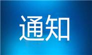 7月1日起,唐山恢复长期照护保险相关服务!