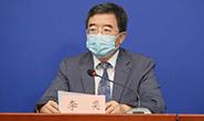 北京:高考师生全程戴口罩 考试工作人员全部核酸检测